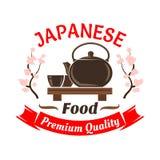 Japans plechtig theestel met sakurasymbool stock illustratie