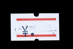 Japans prijskaartje royalty-vrije stock afbeeldingen