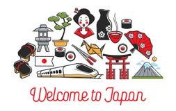 Japans symbolen en de cultuurvoedsel van Japan en architectuuraard vector illustratie
