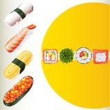 Japans voedsel op affiche vector illustratie
