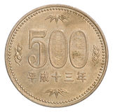 Japans Yenmuntstuk royalty-vrije stock foto's