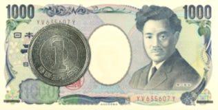 1 Japans Yenmuntstuk tegen 1000 Japans Yenbankbiljet royalty-vrije stock foto