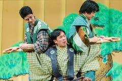 Japanse blijspelacteurs in Kyoto Stock Foto's