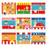 Japanse boxen, tribunes, straatvoedsel stock illustratie