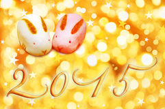 Japanse de groetkaart van 2015 Stock Foto's