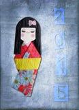 2015, Japanse document kokeshipop Stock Afbeelding