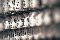 Japanse document lantaarns royalty-vrije stock fotografie