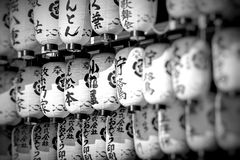 Japanse document lantaarns stock foto's