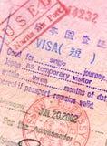 Japanse douanezegel Stock Afbeeldingen