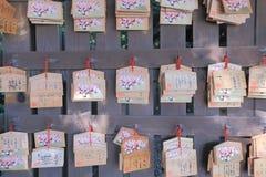 Japanse ema royalty-vrije stock afbeeldingen