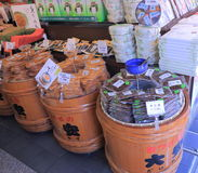 Japanse groenten in het zuur Royalty-vrije Stock Foto's
