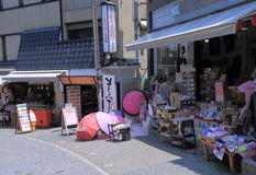 Japanse Herinneringswinkels Kanazawa Stock Afbeeldingen