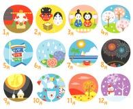 Japanse kalender stock illustratie