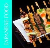 Japanse keuken grillstok op de achtergrond royalty-vrije stock foto's
