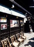 Japanse koffie Royalty-vrije Stock Foto's