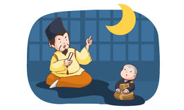 Japanse Koning met weinig beginner Royalty-vrije Illustratie