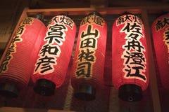Japanse lampen bij nacht Royalty-vrije Stock Afbeeldingen