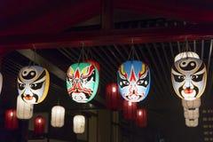 Japanse lantaarn Royalty-vrije Stock Afbeelding