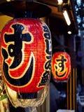 Japanse Lantaarns bij restaurant in Kyoto, Japan stock fotografie