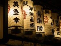Japanse lantaarns in Gion-district stock afbeeldingen