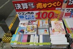 Japanse Manga Stock Foto