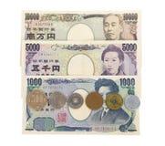 Japanse muntyen Royalty-vrije Stock Foto's