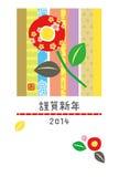Japanse Nieuwjaars kaart 2014, camelia vector illustratie