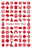 Japanse ontwerppictogrammen Nieuwe jaaruitnodiging Stock Fotografie