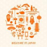 Japanse Pictograminzameling Vector illustratie Stock Foto's