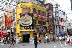 Japanse Ramen-Winkelbuitenkant Stock Foto's