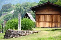 Japanse stijl Royalty-vrije Stock Foto's