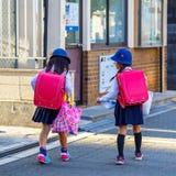 Japanse studenten Royalty-vrije Stock Foto's