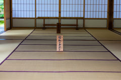 Japanse tatamiruimte Stock Afbeelding