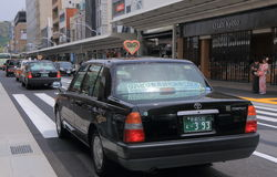 Japanse taxicabine Japan Royalty-vrije Stock Afbeeldingen