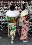 Japanse traditie Stock Fotografie