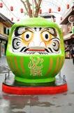 Japanse traditionele de poppenstijl van de Darumapop Stock Afbeeldingen