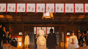 Japanse Traditionele Huwelijksceremonie Stock Foto