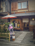 Japanse traditionele kostuumwinkel Royalty-vrije Stock Fotografie