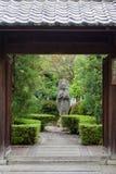 Japanse tuin in Kyoto, Japan Royalty-vrije Stock Foto's