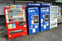 Japanse Vending Machines Royalty Free Stock Images