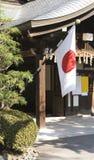 Japanse vlag royalty-vrije stock foto