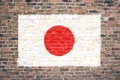 Japanse vlag Stock Afbeeldingen