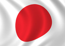 Japanse vlag #2 vector illustratie