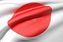 Japanse vlag Stock Afbeelding