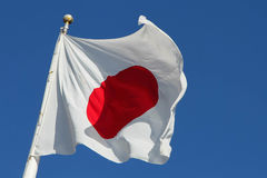Japanse Vlag in Vredespark Hiroshima Royalty-vrije Stock Afbeeldingen