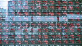 Japanse voorraadindexen Stock Fotografie