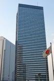 Japanse wolkenkrabber Royalty-vrije Stock Foto's