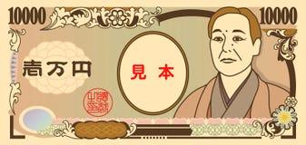 Japanse Yen 10000 Yenrekening Stock Afbeelding