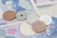 Japanse Yen Stock Foto's