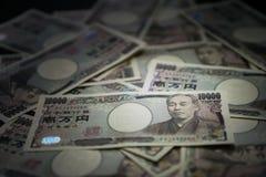 Japanse Yenrekening Stock Fotografie